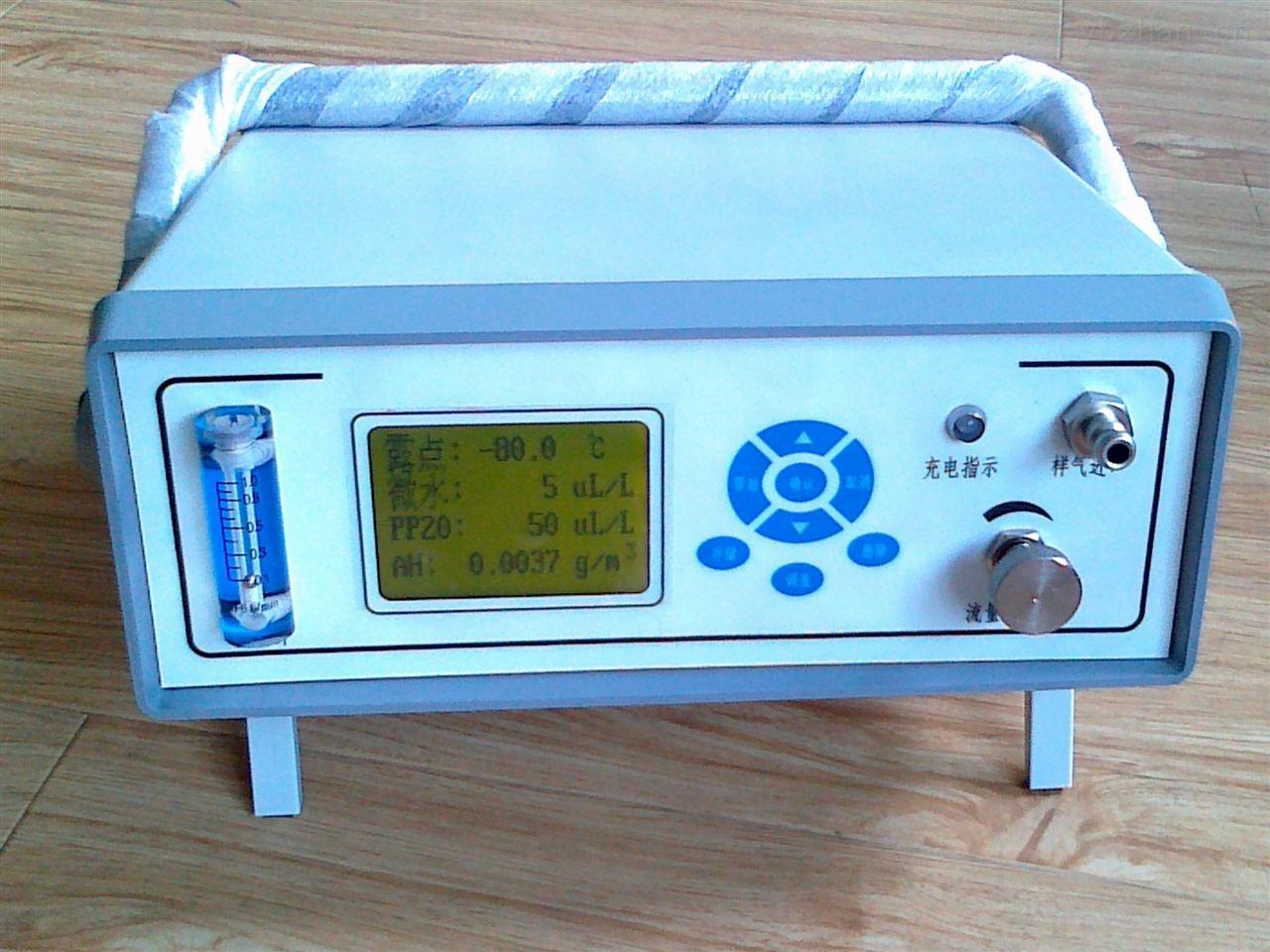 SF6微水测量仪智能露点仪