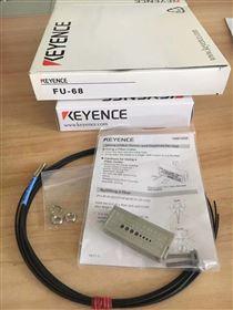 -LR-W500C,KEYENCE基恩士光电传感器供应