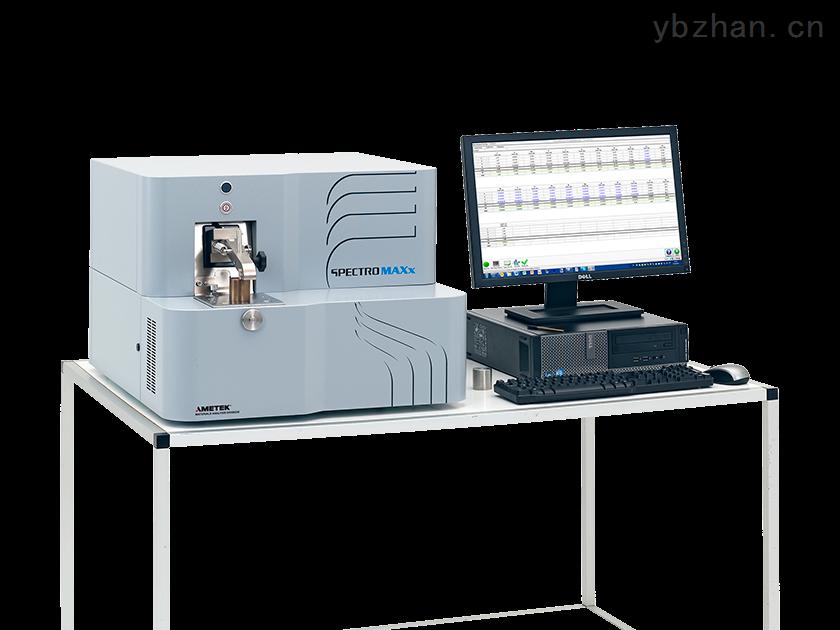 MAXx-德国斯派克台式直读光谱仪SPECTRO铜厂云南