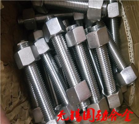 Nitronic80A重型螺母-供应Nitronic80A紧固件