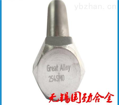 SUS304紧固件-供应SUS304全螺纹螺栓