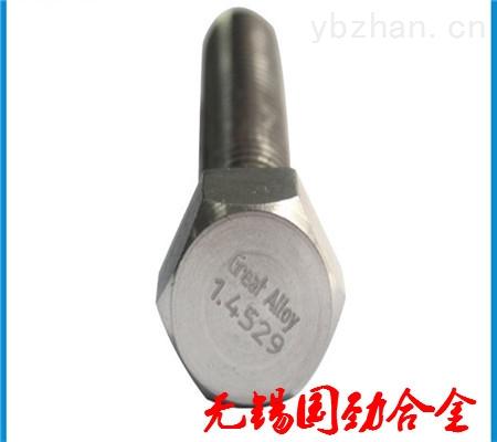 精品0Cr18Ni12Mo2Ti內六角螺栓-