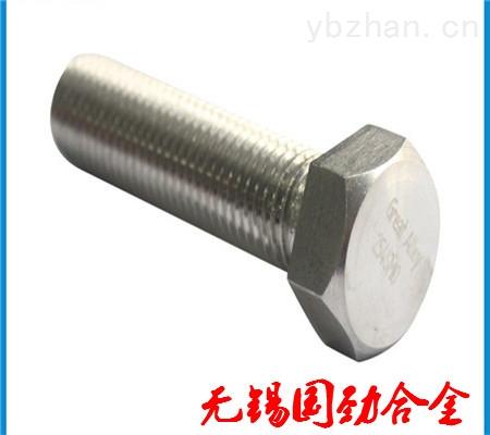 S31635螺母-供应S31635非标紧固件