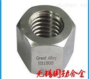 質量好GH4169內六角螺栓-