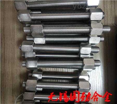 00Cr17Ni14Mo2标准件-精品00Cr17Ni14Mo2内六角螺栓