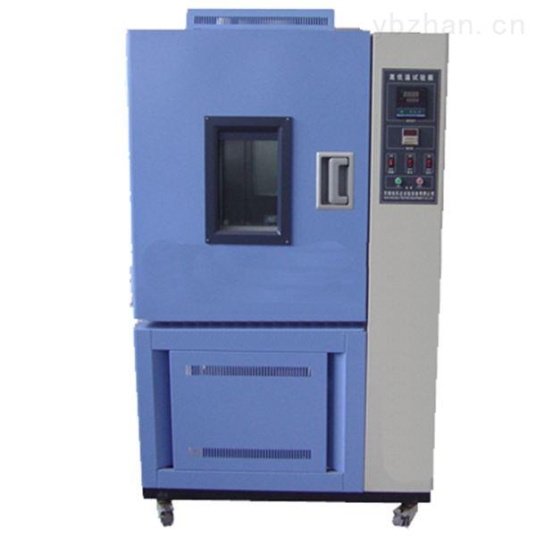 天津高低溫試驗箱設備廠家