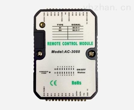 數位輸出入模塊 控制儀表