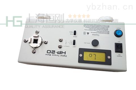 灯头扭力计,灯头灯管扭力测试仪