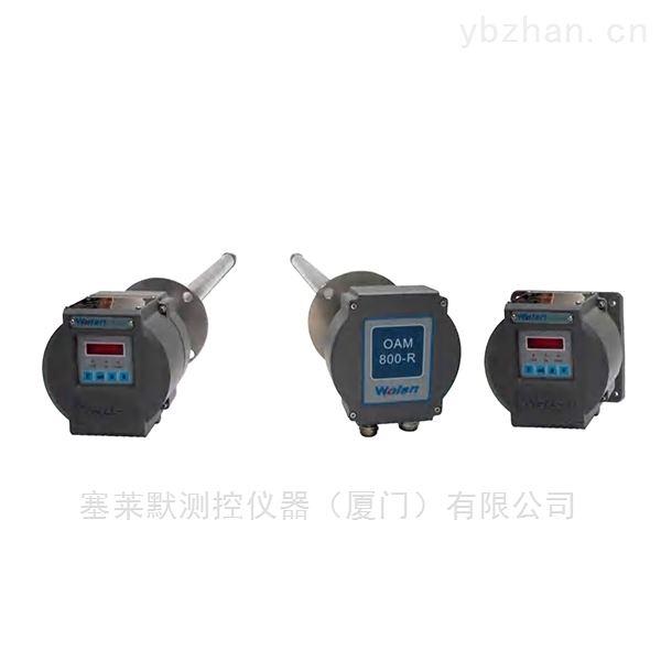OAM-800系列沃森氧化锆氧分析仪
