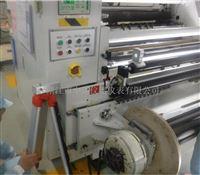 直线度垂直度测量仪ACEPOM523