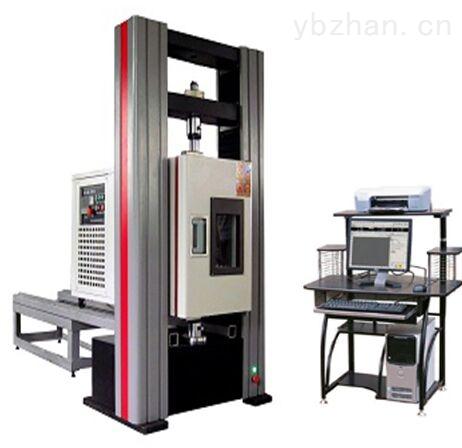 碳化硅陶瓷高温屈服强度试验机