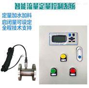 智能型中文液晶顯示定量加料加水加油控制儀