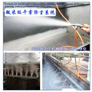钢厂皮带给煤机微雾抑尘装置