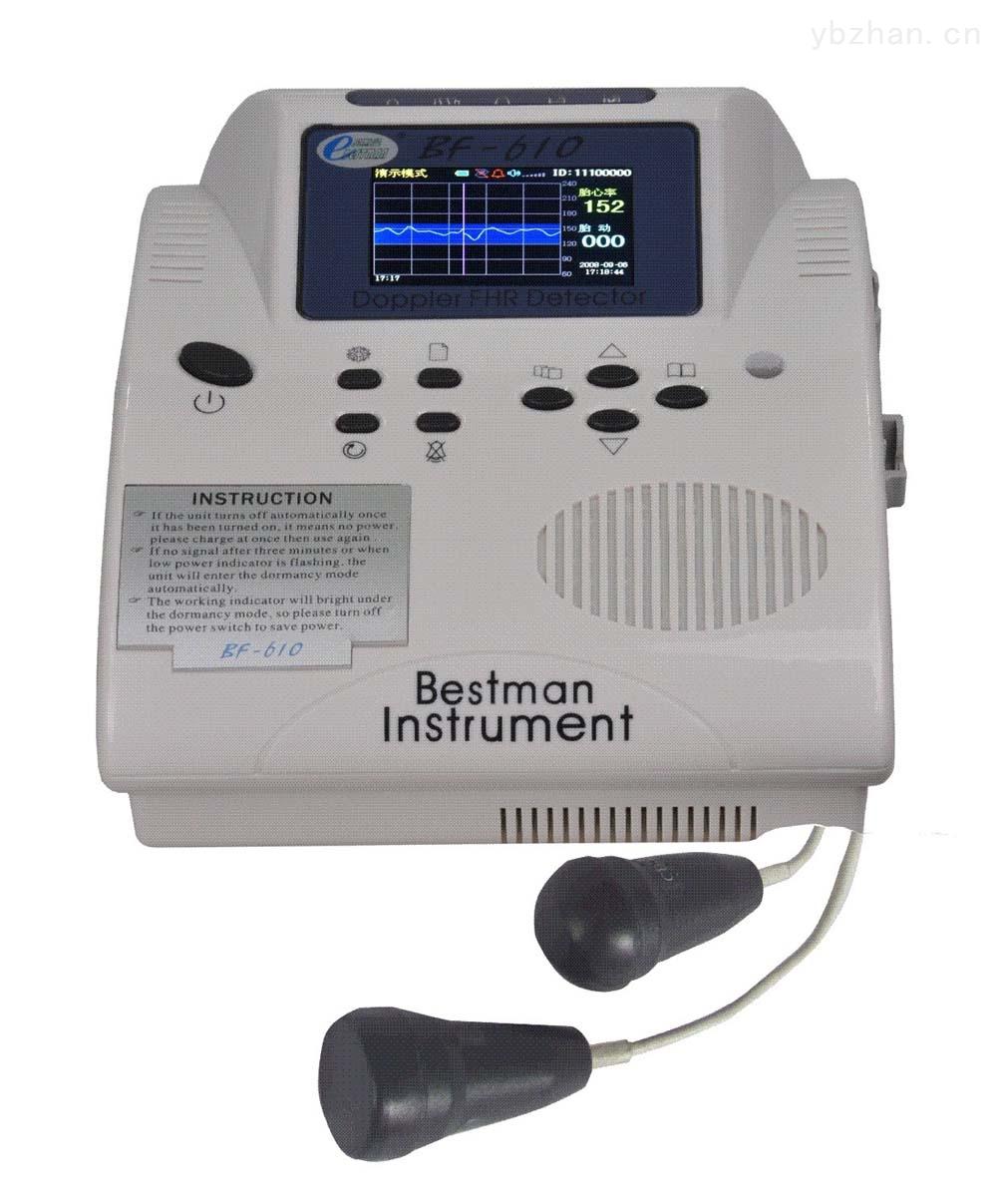 胎心音儀600+等你來購 品牌保障
