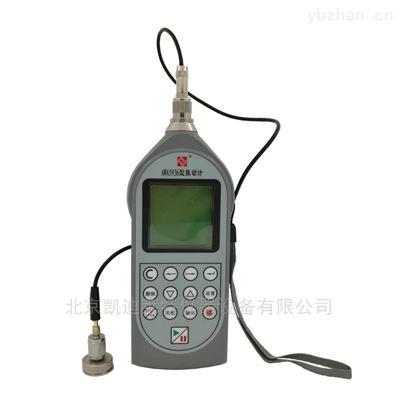 AWA5936凯兴德茂北京振动计方便可靠使用简单