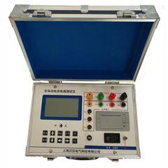 出售租凭承试一级电容电感测试仪