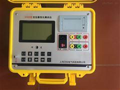 出售租凭数字式0. 5级变压器变比测试仪