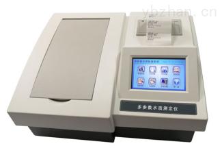 上海江苏BQZ-1S型多参数水质测定仪