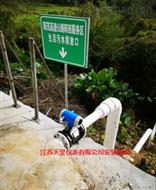 生活污水流量計簡介