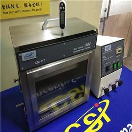 CSI-117AGB8410水平燃烧性测试仪