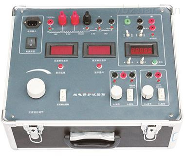 GCJDS-2000繼電保護試驗箱生産廠家