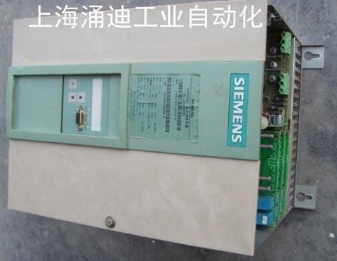 西门子6RA70启动电源跳闸快速维修