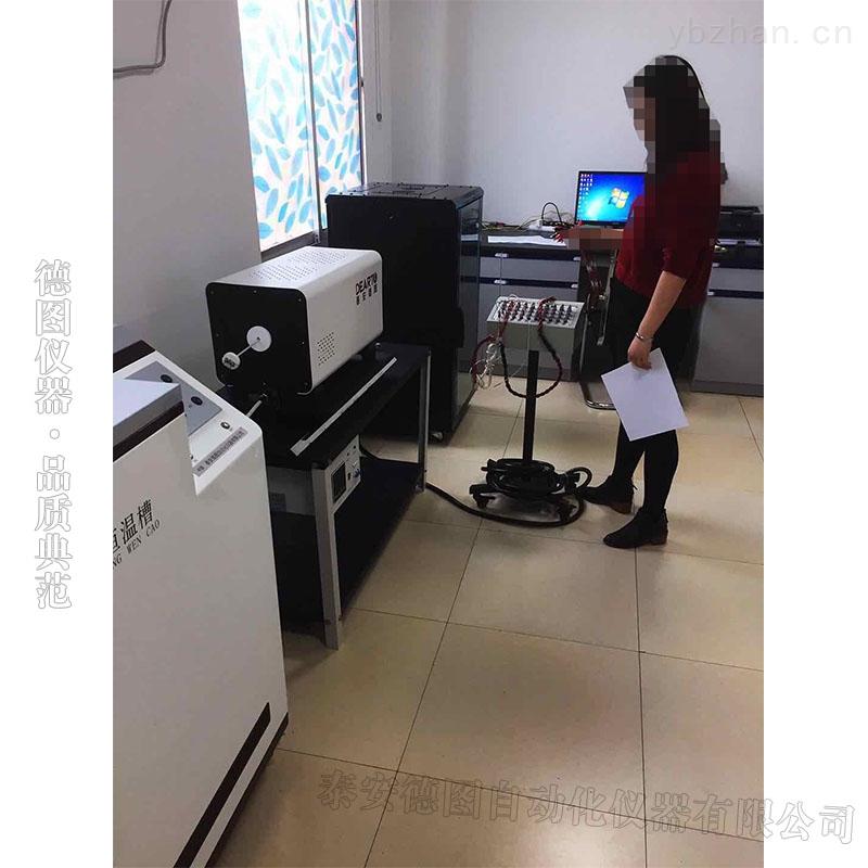 熱電偶熱電阻校準系統