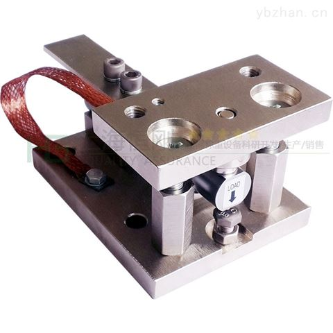 半浮动式静载称重模块,自动秤重控制模块
