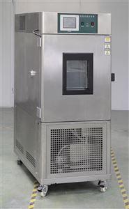 进口高低温湿热交变试验箱价格