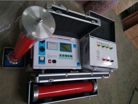 4000kVA/800kV/5A变频串联谐振试验成套装置