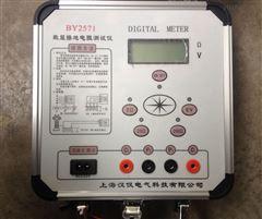 交流法 >3-20A接地电阻测试仪