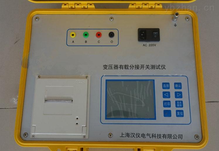 出售租憑承試I31A有載分接開關測試儀