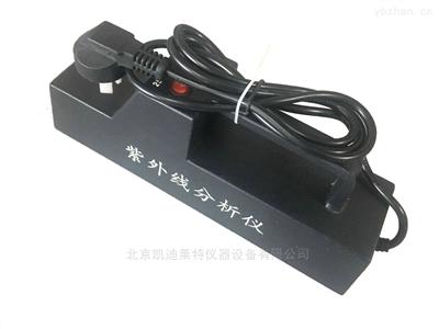 ZF-7型北京凯兴德茂手提式紫外检测灯随开随用