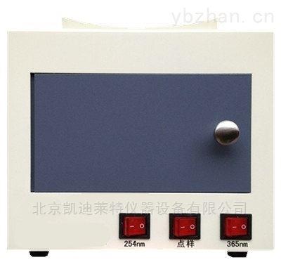 ZF-2型北京凯兴德茂暗箱式三用紫外分析仪