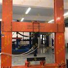 电液伺服钢板弹簧疲劳试验机