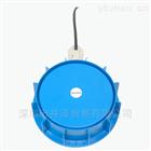 UETAX株式會社水下揚聲器