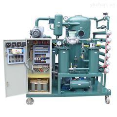 专业生产6000L/h真空滤油机