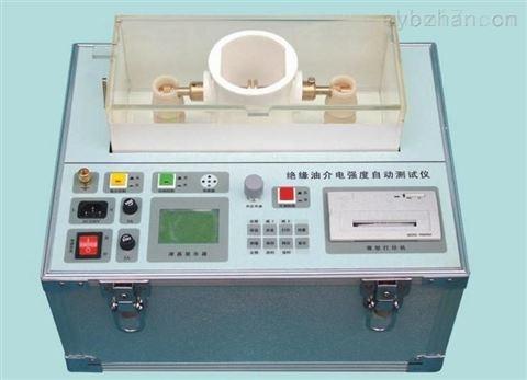辽宁省承试电力设备绝缘油介电强度试验仪