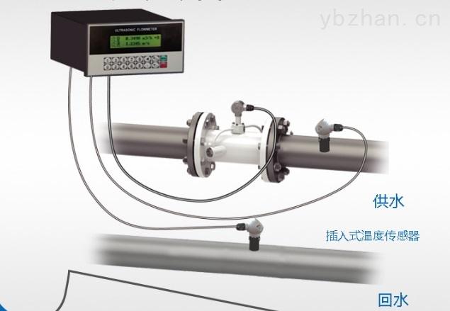 超声波能量表 中央空调冷热水能量计