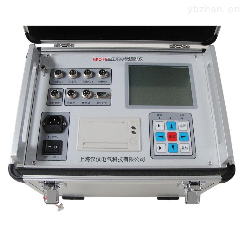 出售優質電力設備斷路器特性測試儀