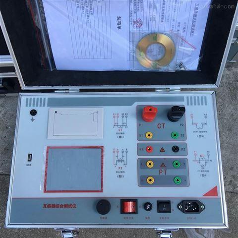 安徽省承试电力设备全功能互感器综合测试仪