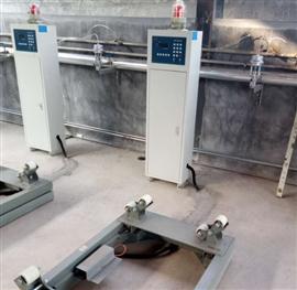 台州液化气自动灌装称/液氨灌装秤
