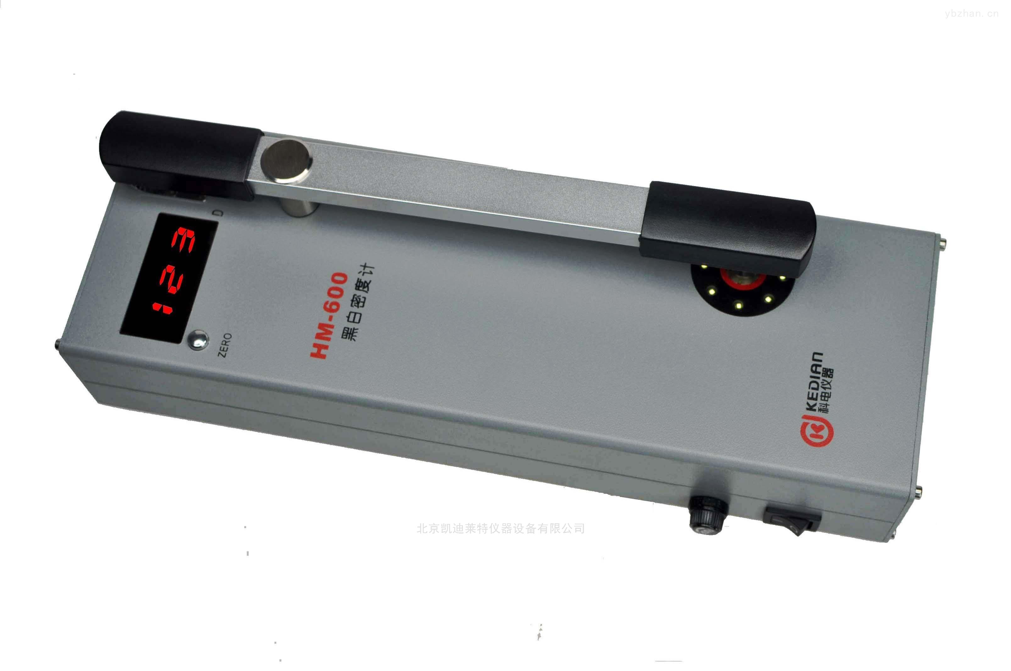 HM-600A-北京凱興德茂黑白密度計重量輕操作簡單
