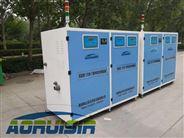 奥瑞斯测试中心实验室专用污水处理装置