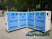 奥瑞斯畜牧局实验室废水处理自动化设备