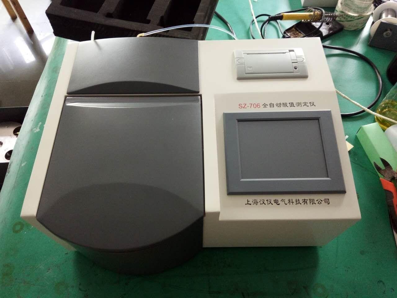 求購優質絕緣油酸值測定儀