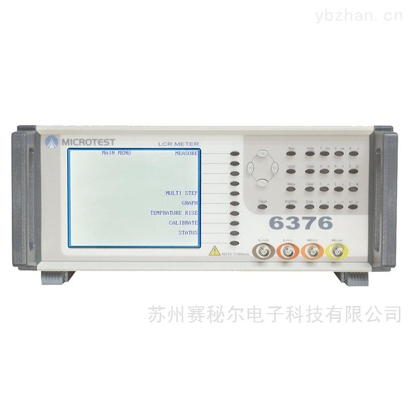 中国台湾益和 LCR检测仪 LCR Meter 20Hz~500kHz