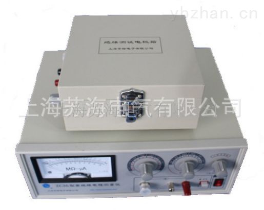 ZC36型高阻计/ 厂家直销ZC36高阻计/高阻计