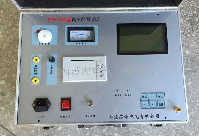 供应真空度测试仪/真空开关真空度测试仪/高压真空度测试仪