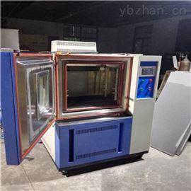 KM-DGWJ-100光伏组件试验箱